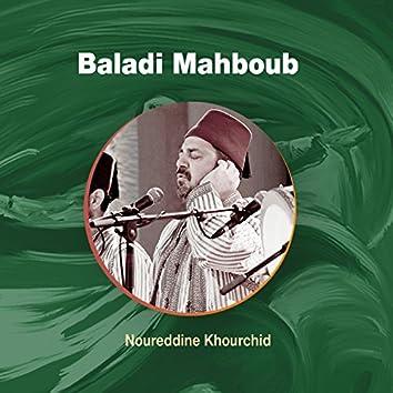 Baladi Mahboub