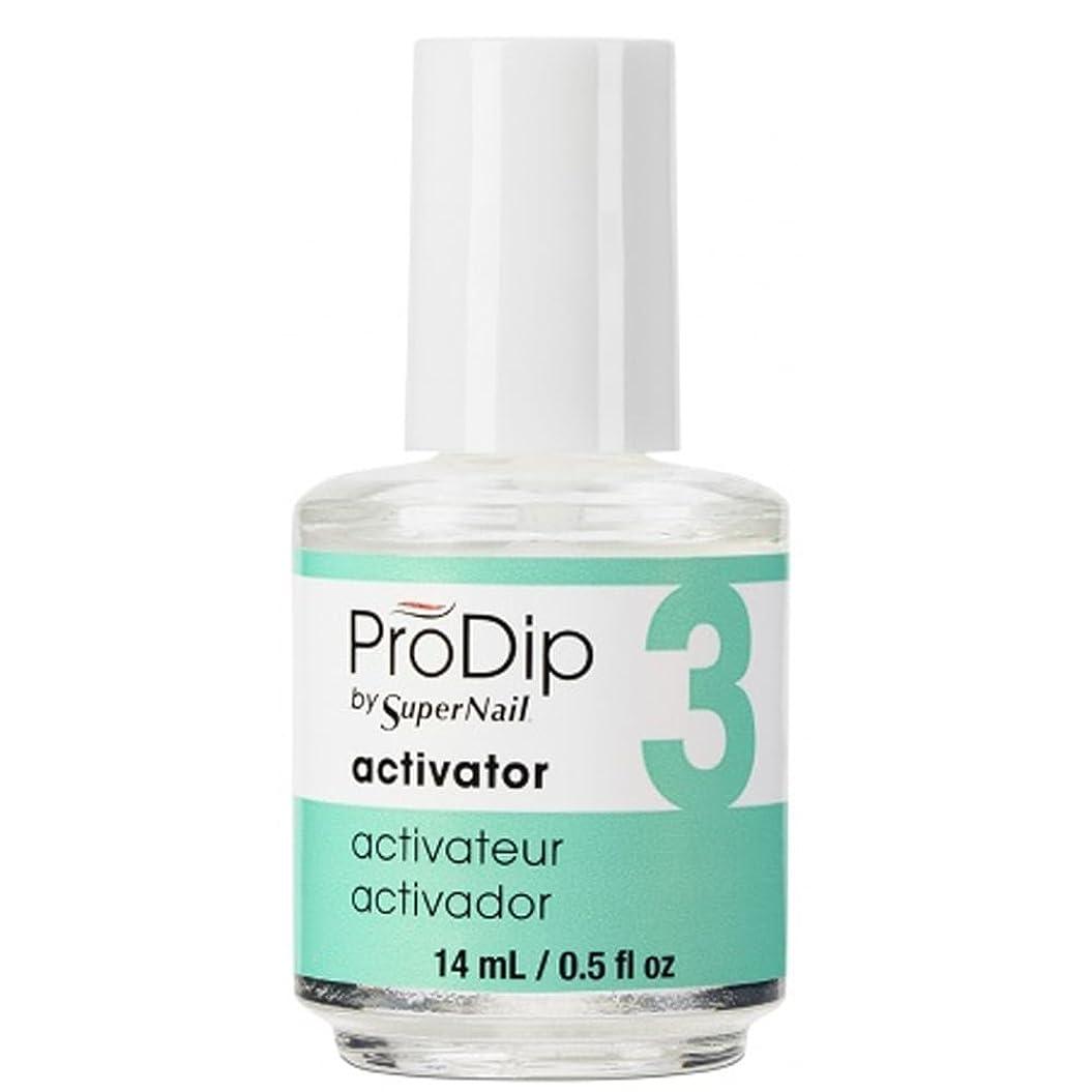 ショッキングむさぼり食う打ち負かすSuperNail ProDip - Activator - 14 ml/0.5 oz