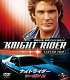 ナイトライダー シーズン2 バリューパック[DVD]