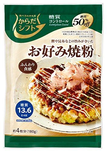 日東富士製粉 からだシフト 糖質コントロール お好み焼粉 180g×5袋