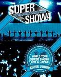 SUPER JUNIOR WORLD TOUR SUPER SHOW4 LIVE in JAPAN(初回限定生産盤)[AVXK-79108/10][Blu-ray/ブルーレイ]