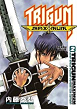 Trigun Maximum, Vol. 2: Death Blue (Trigun Maximum Graphic Novels)