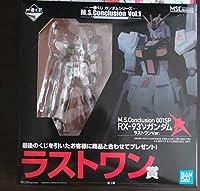 一番くじ ガンダムシリーズ M.S.Conclusion Vol.1 ラストワン賞 RX-93νガンダム ラストワン