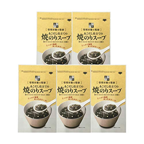 【管理栄養士監修】あごだし仕立ての焼きのりスープ 5袋セット