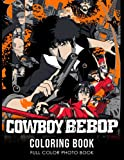 Cowboy Bebop Coloring Book: Spike Anime Character Coloring Book For Adults Relaxing Gift 8.5 X 11' 20 Unique Fantasy Coloring Pages in Both Color and Black Line Art Relaxing Gift for Adults Kids