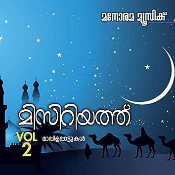 Misriyath, Vol. 2 (Mappila Songs)