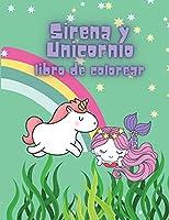 Sirena y Unicornio libro de colorear