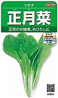 サカタのタネ 実咲野菜2875 正月菜 ツケナ 00922875