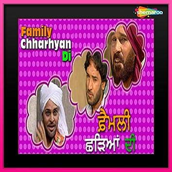"""Kaan Khol Ke Sun Lo (From """"Family Chharhyan Di"""")"""