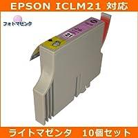エプソン(EPSON)対応 ICLM21 互換インクカートリッジ ライトマゼンタ【10個セット】JISSO-MARTオリジナル互換インク