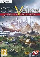 文明化5ゲームオブザイヤーエディション(PC DVD)