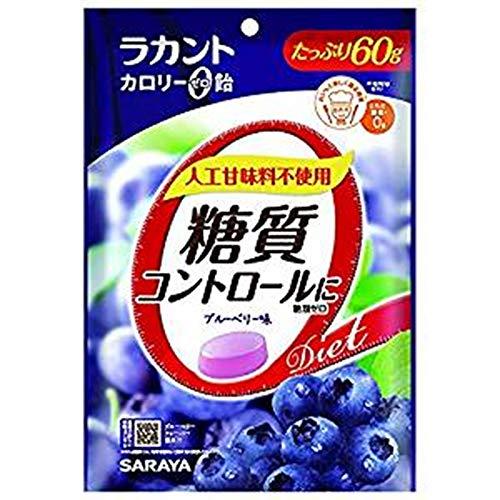 【サラヤ】 ラカントカロリーゼロ飴 60g ブルーベリー