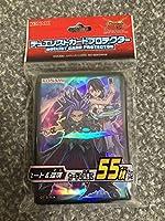 遊戯王 オフィシャルカードゲーム 公式 スリーブ プロテクター ユート ユリ 完売