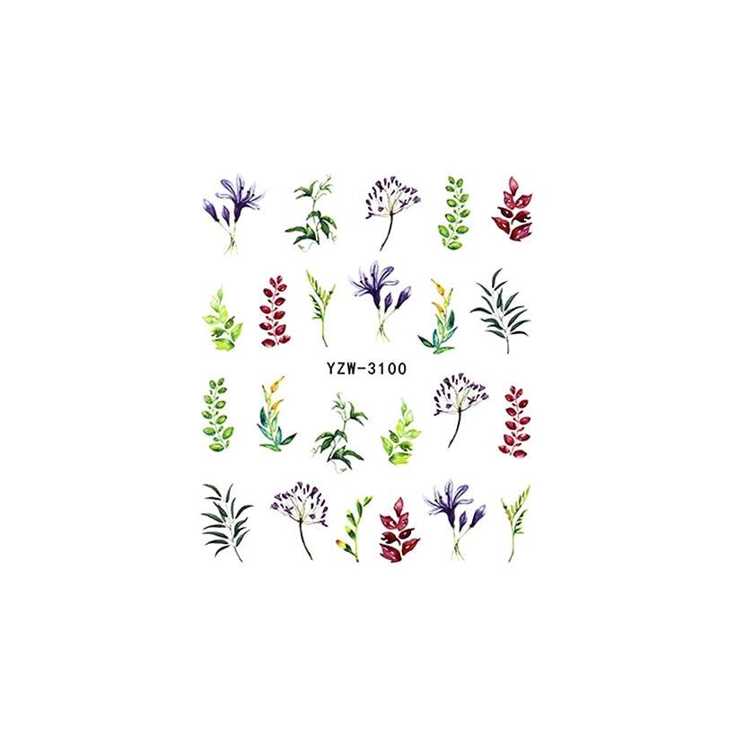 形状サミットとげのあるウォーターネイルシール ナチュラルボタニカルシール 【タイプA】 花 フラワー 葉 リーフ