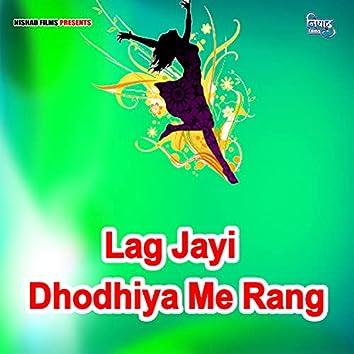 Lag Jayi Dhodhiya Me Rang
