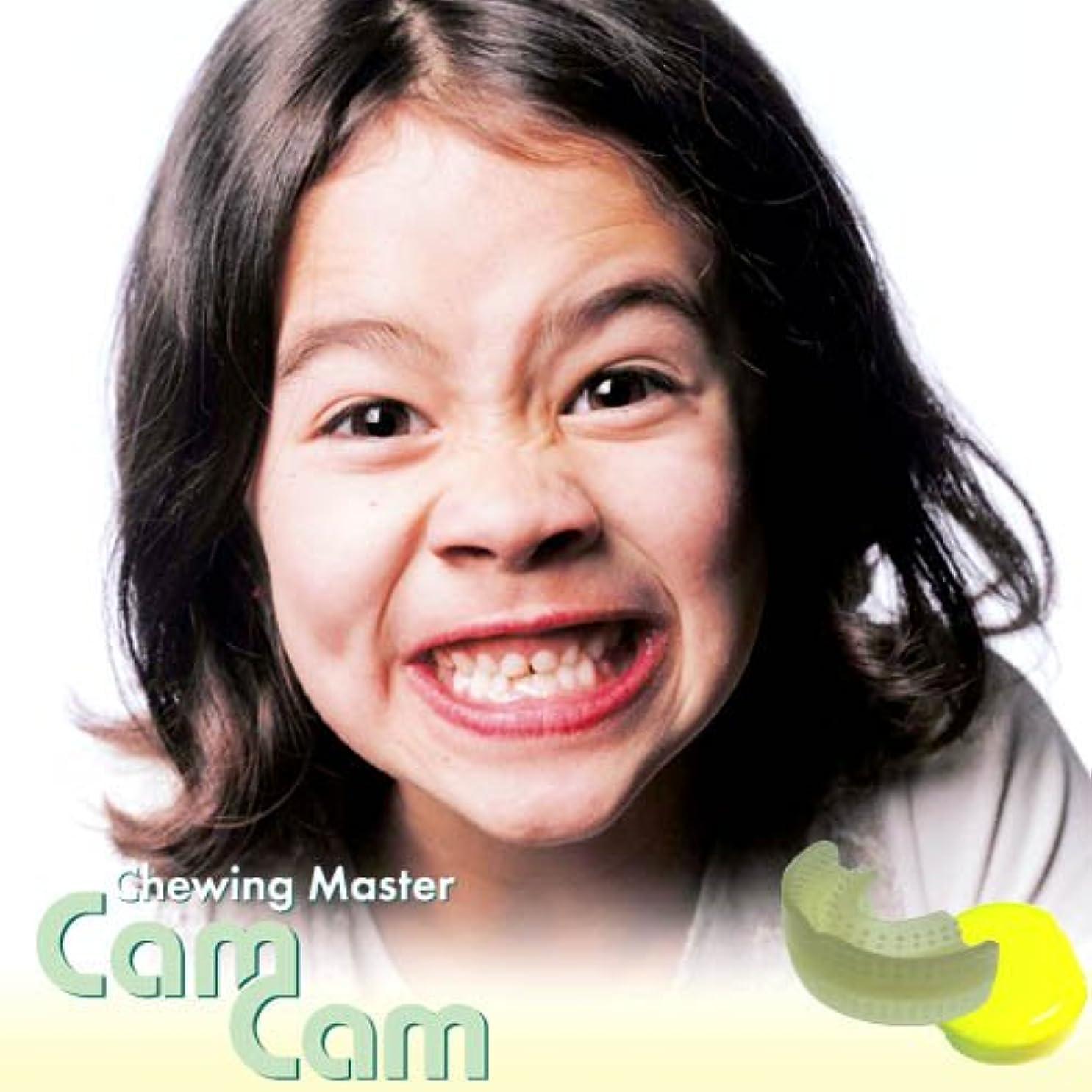 分離二年生ロック歯科医師開発 口腔筋機能トレーニングマウスピース【CamCam ST】カムカム (イエロー) 乳歯列期から混合歯列期用