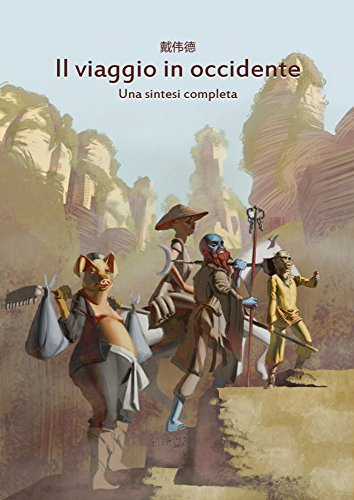Il viaggio in occidente: Una sintesi completa (Classici cinesi)