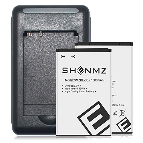 SHENMZ BL-5C Battery charger, 2X 1500mAh Replacement BL-5C Battery with Battery Charger for BL-5C Spare Battery Charger Kit