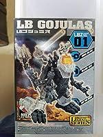 正規品 ZOIDS NEO BLOX LB ゴジュラス ゾイド ネオ ブロックス GOJULAS DINOSAUR LBZ-01 TOMY LEGEND SERIES レジェンド シリーズ ホビーグッツ