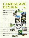 LANDSCAPE DESIGN No.112 ランドスケープワークス2016(ランドスケープ デザイン) 2017年 2月号 [雑誌]