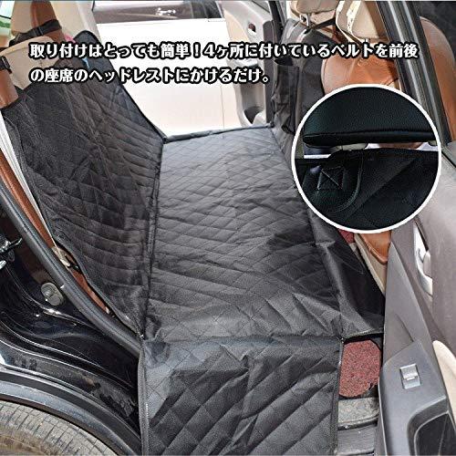 通販のトココボックス形撥水pt022車用防水ペット用品犬後部座席カーシートドライブシートペットシート[並行輸入品]