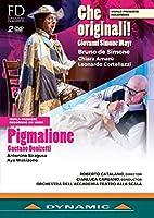 Pigmalione / Che Originali [DVD]