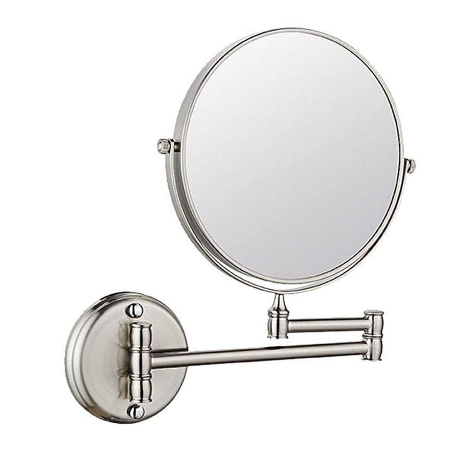 調子送料セラフLSYO 8インチ壁に取り付けられた 拡大鏡、両面 浴室鏡 ンチ360度回転 調整可能なアーム: バニティミラー 拡張可能 丸型,Nickel_3X Magnification