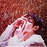 【Amazon.co.jp限定】Night Diver(通常盤)《特典内容未定》
