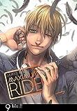 Maximum Ride: The Manga Vol. 9 (Maximum Ride: The Manga Serial) (English Edition)