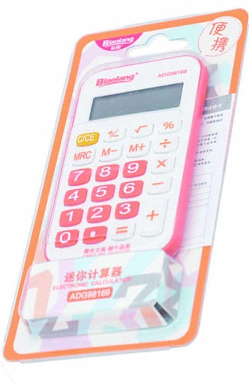 反逆者従順な目的漫画ビジネス電卓標準電卓ポケット電卓