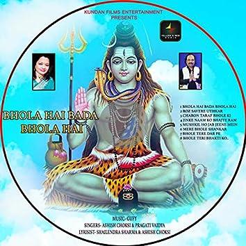 Bhola Hai Bada Bhola Hai