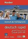 deutsch rapid: دورة دراسية سريعة لتعلم اللغة الألمانية من غير معلّم / Paket – Deutsch-Arabisch