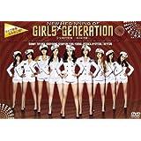 少女時代到来 ~来日記念盤~ New Beginning of Girls' Generation