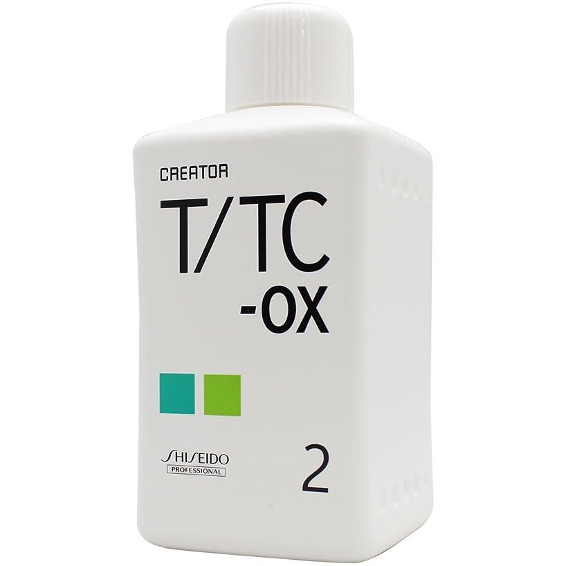 血色の良いその後失敗資生堂 クリエイター T/TC-OX 第2剤 400ml パーマ液
