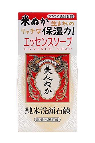 リアル純米洗顔石ケン100g