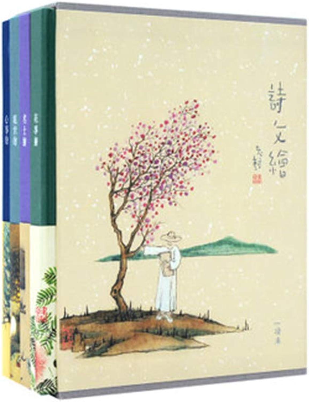 Yxian 4er-Pack Leere Notebook-Notizbücher für für für Reisende, Studenten und Büro, 320 Seiten   640 Blatt B07PBRVB3T  | Erste Qualität  ff1891