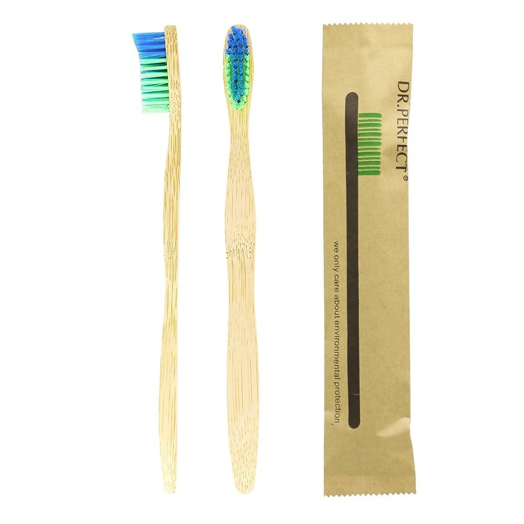 終わり男やもめ自然Dr.Perfect 歯ブラシアダルト竹の歯ブラシ ナイロン毛