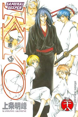 SAMURAI DEEPER KYO(38) (週刊少年マガジンコミックス)
