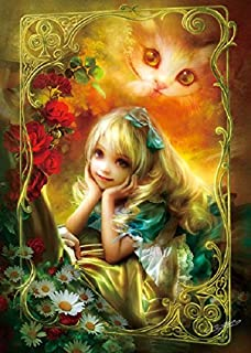 500-piece jigsaw puzzle SHU Alice of clover (38x53cm)