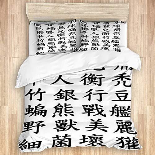 VAMIX Bedding Juego de Funda de Edredón,Letras caligráficas Kanji japonesas Letras asiáticas Tradicionales,Microfibra Funda de Nórdico y Fundas de Almohada-(Cama 240 x 260cm)