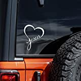 Vool Jesus Heart Vinyl Decal Sticker Cars Trucks Vans Walls Laptops (White, 5.5