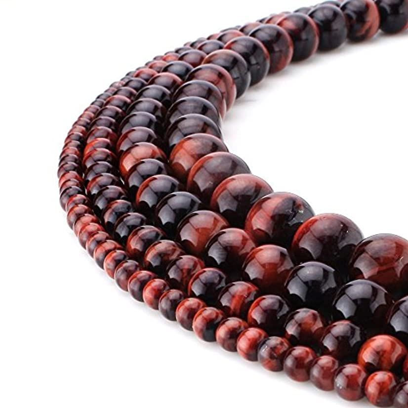 RUBYCA Natural Red Tiger Eye Quartz Gemstone Round Loose Beads for Jewelry Making 1 Strand - 8mm