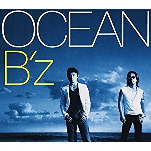 "OCEAN"""