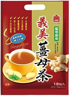 《義美》 薑母茶 (10g×12包/袋)(ジンジャーティー・生姜茶) 《台湾 お土産》 [並行輸入品]