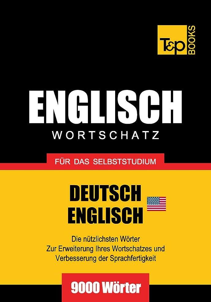 意気込み光の役に立たないWortschatz Deutsch-Amerikanisches Englisch für das Selbststudium - 9000 W?rter (German Edition)