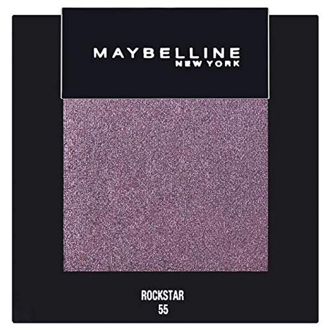 正当化するギネスイライラする[Maybelline ] メイベリンカラーショーシングルアイシャドウ55ロックスター - Maybelline Color Show Single Eyeshadow 55 Rockstar [並行輸入品]