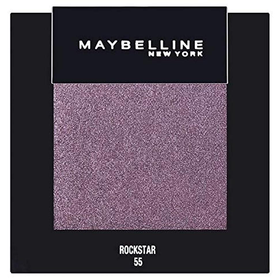 健全影響持続する[Maybelline ] メイベリンカラーショーシングルアイシャドウ55ロックスター - Maybelline Color Show Single Eyeshadow 55 Rockstar [並行輸入品]
