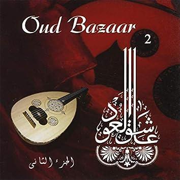 Oud Bazaar 2