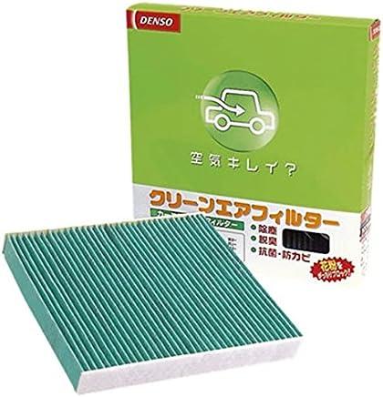 デンソー(DENSO)カーエアコン用フィルター クリーンエアフィルター DCC7003 (014535-1660)※必ず車種別適合をご確認下さい