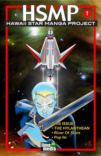 Hawaii Star Manga Project #1 (English Edition)
